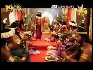 Gemunu Maharaja 2 - 06/07/2017 - 39