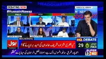 Bol News Headquarter – 6th July 2017