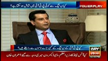 What will be the political scenario after JIT report? Imran Khan's reply