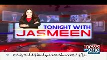 Tonight With Jasmeen - 6th July 2017