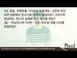 "IYAGI #6   ""Guys' Talk ""   Natural Conversations in 100% Korean   TalkToMeInKorean"