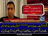 Younis Khan Announce To Donate Prize Money...