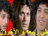فيلم - علي ربيعة و الآخرون - الفصل الثاني par Arab Movies - Dailymotion