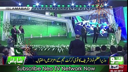 Azhar Ali Telling Interesting Story of His Life  Nawaz Sharif  Saad Rafique
