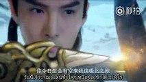 "cut scene ลำนำรักเทพสวรรค์ ซับไทย ""ฉากอวี้เฉินปะทะเซิ่งหลุน"""