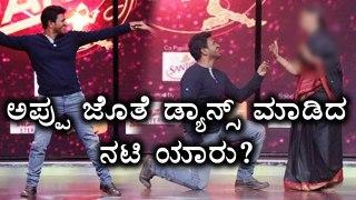 Puneeth Raj Kumar Special Show On Dance Dance Junior Reality