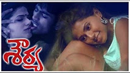 Sowrya Telugu Full Movie | Dhanush, Aparna | Latest Telugu Action Movie 2016