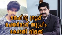 Supreme Court Forbids P Krishnadas From Entering Kerala | Oneindia Malayalam