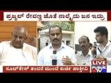 Prajwal Revanna Outburst Against Party- Four Men Behind Misleading Prajwal, Says H.D.Devegowda