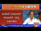 Rajinikanth & Many Others Get Padma Vibhushan