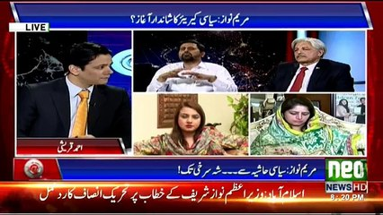 @ Q Ahmed Qureshi - 7th July 2017