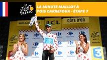La minute maillot à pois Carrefour - Étape 7 - Tour de France 2017