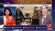 What will be the impact of India and Isreal relation on muslim countries- Genral(r) Khalid Maqbool answer