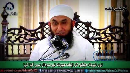 Breaking News: What Happens When A Woman Asking For Passing A Night With King Molana Tariq Jameel