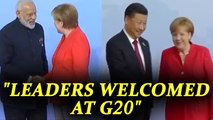 G20 Summit : German leader greets world leaders in Hamburg | Oneindia News
