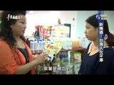 1128華視新聞雜誌-新機遇 台灣人在平潭