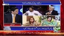 Agr Corruption K Ilzam Mein JIT K Samnay Pesh Hona Siasi Launching Hai Tu Allah Aesi Launching Kisi Ko Na De- Fayaz