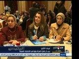 #مصر_تنتخب   ميرفت التلاموي : يجب أن تشارك المرأة بقوة في الانتخابات المقبلة