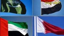 عاااجل ..شاهد ماذا قرر الملك سلمان  بعد نهاية مهلة قطر