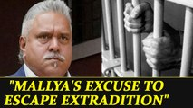 Vijay Mallya cites reason of poor Indian jails to escape extradition   Oneindia News
