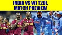 India vs WI T20I Match Preview : Virat Kohli would like to repeat ODI stint   Oneindia News