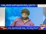 Public TV | Public Special: Huccha Venkat Vs Sushma Of Big Boss | January 13, 2016