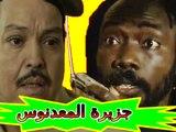 فيلم - ليلى جزيرة المعدنوس - الفصل الأول par Arab Movies - Dailymotion