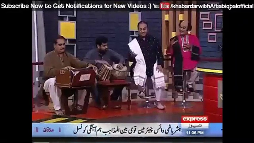 Express news Khabardar with Aftab Iqbal   Best song on Father's day by Khan Bradran