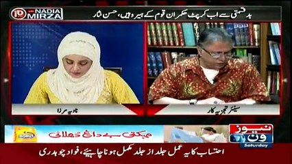 10PM With Nadia Mirza - 8th July 2017