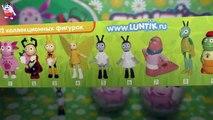 Globos Mostrar sorpresa el globos sorprenden con Luntik
