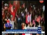 #غرفة_الأخبار | أنصار السبسي يحتفلون بمقر حملته الانتخابية ومدير الحملة يؤكد فوزه بالرئاسة