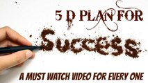 """""""5 D Plan of Success"""" A Must Watch Motivational Video in Hindi by Top Motivational Speaker in India Ratan K. Gupta"""