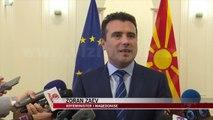 Zaev merr zyrtarisht detyrën - News, Lajme - Vizion Plus