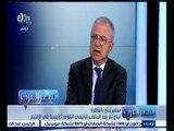 #مصر_العرب | سفير لبنان بالقاهرة : لبنان لم يعد الملعب الرئيسي للقوى الرئيسية في الإقليم
