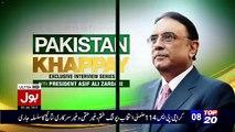 Pakistan Khappay With President Asif Ali Zardari – 9th July 2017