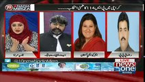 10PM with Nadia Mirza -  9th July 2017