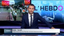 L'Hebdo   09/07/2017