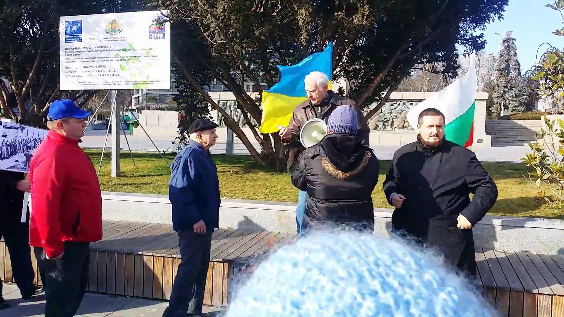 Реч за комунизма на 91-годишен Иван Григоров  (Бургас 06.02.2016)