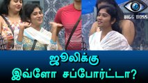 Bigg Boss Tamil - Actor Sathish Tweets About Juliana's Victory-Filmibeat Tamil