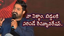 NTR Funny Answer About His Remuneration For Bigg Boss | Filmibeat Telugu