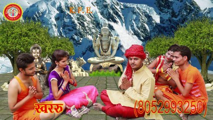 "Latest Kanwar Song 2017 (Bhojpuri) ""Damru Bajane Wale"" Shiv Bhajan | Anmol Bhajan"