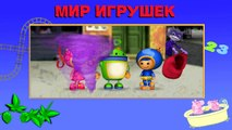 УмиЗуми Команда Умизуми Мультик для детей на русском языке уми зуми