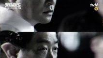 """""""Criminal Minds"""" của Lee Jun Ki - Moon Chae Won tung những hình ảnh và teaser đầu tiên"""