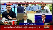 Special Transmission of Panama Case JIT with - Waseem Badami - Kashif Abbasi 10th  July 3pm to 4pm 2017