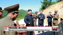 U.S. sends China draft of new UNSC sanctions resolution: diplomats