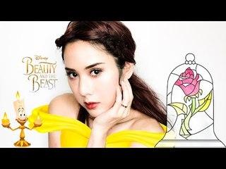 แต่งหน้าตาม Belle Beauty And The Beast (Makeup Tutorial)