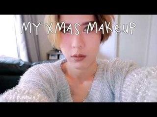 My Xmas Makeup แต่งหน้าไปเม้ามอยไปต้อนรับคริสต์มาส