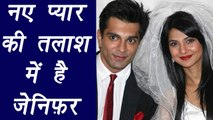 Jennifer Winget OPENS UP on FAILED Marriage with Karan Singh Grover | FilmiBeat