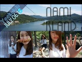 TRIP TO NAMI ISLAND, KOREA- BEAUTIFUL