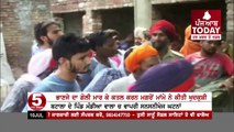 Batala :Uncle Commit Sucide After Nephew Murder